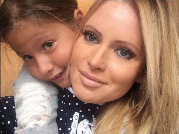 СМИ: дочь Даны Борисовой избила маму и спустила в унитаз 700 тысяч рублей