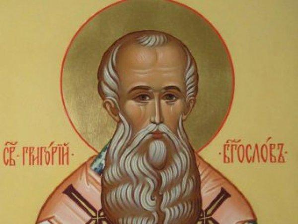 Какой сегодня праздник: 7 февраля 2018 года отмечается церковный праздник Григорьев день