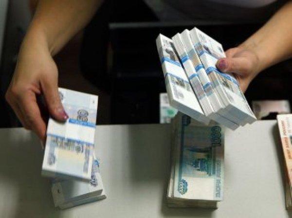 Курс доллара на сегодня, 10 февраля 2018: рубль не отреагировал на решение ЦБ – эксперты