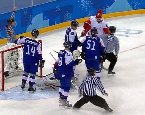 Сборная России по хоккею проиграла Словакии в первом матче на Олимпиаде-2018