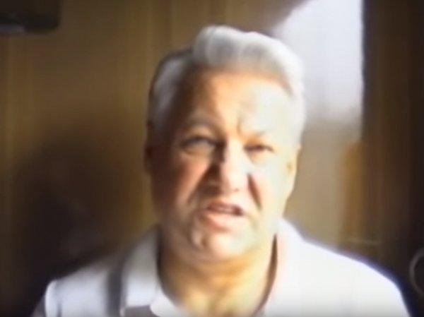Опубликовано неизвестное интервью Ельцина, в котором он мечтает о будущем России