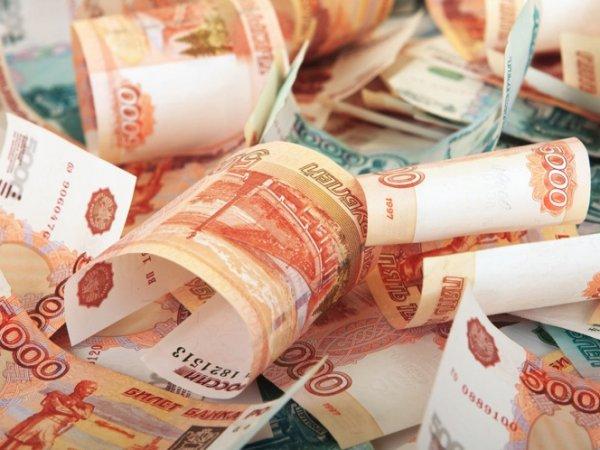 Курс доллара на сегодня, 14 февраля 2018: эксперты рассчитали максимальное снижение курса рубля