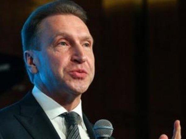 """""""Русский народ более талантлив"""": Шувалов ответил на успех Маска"""