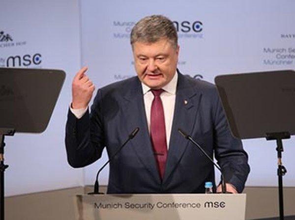 """Немецкие СМИ назвали речь Порошенко в Мюнхене """"опасной"""" для Украины и ЕС"""