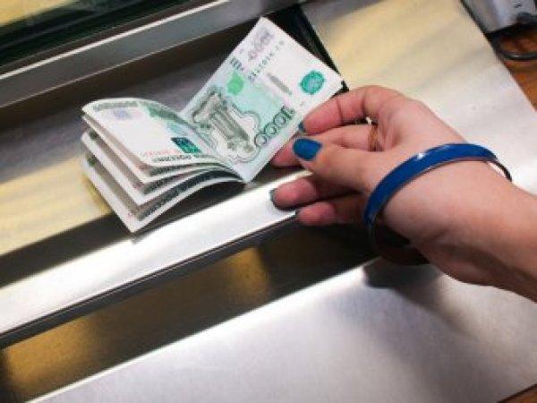 Курс доллара на сегодня, 8 февраля 2018: рубль продолжает отступление - эксперты