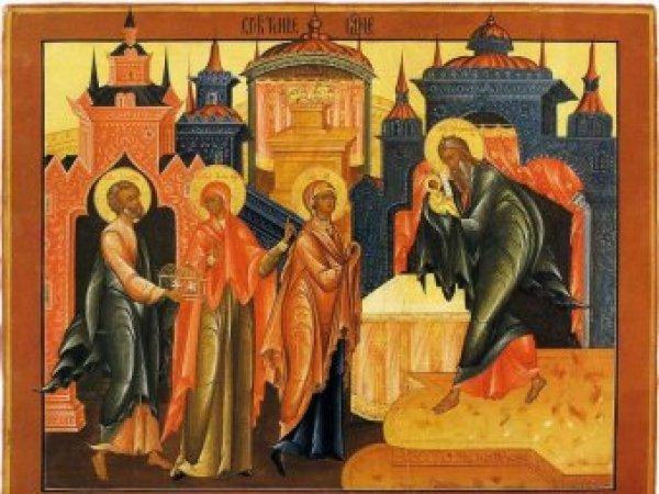 Какой сегодня праздник: 15 февраля 2018 года отмечается церковный праздник Сретение Господне