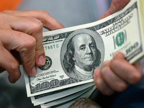 Курс доллара на сегодня, 21 февраля 2018: доллар испугался международного рейтинга России - эксперты