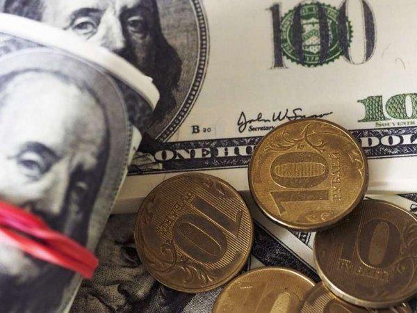 Курс доллара на сегодня, 7 февраля 2018: доллар устремился к 65 рублям – эксперт