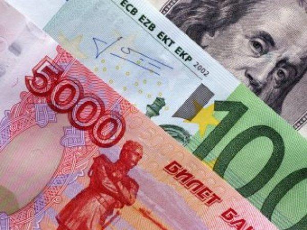 Курс доллара на сегодня, 15 февраля 2018: эксперты рассказали, что поддержит рубль в ближайшие дни