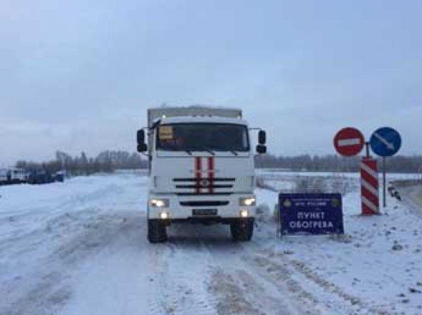 МЧС предупредило жителей Подмосковья о 32-градусных морозах
