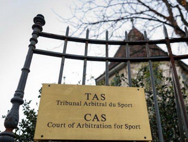 Спортивный арбитраж аннулировал санкции МОК в отношении 28 российских спортсменов