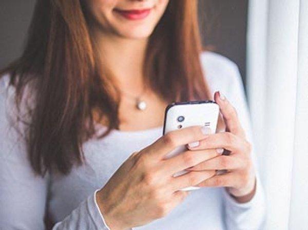 Пользователи Рунета назвали лучший смартфон 2017 года