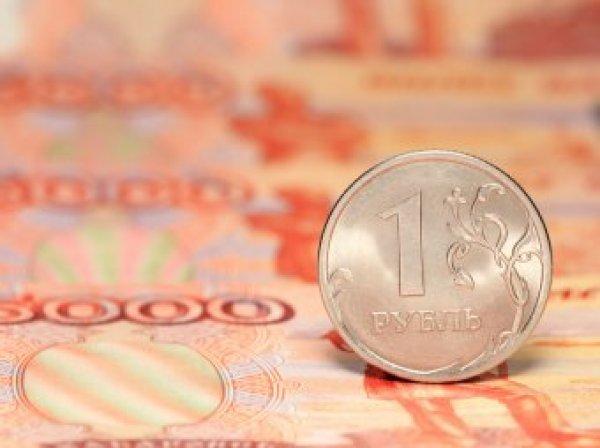 Курс доллара на сегодня, 9 февраля 2018: эксперты рассказали, что определит курс рубля в феврале