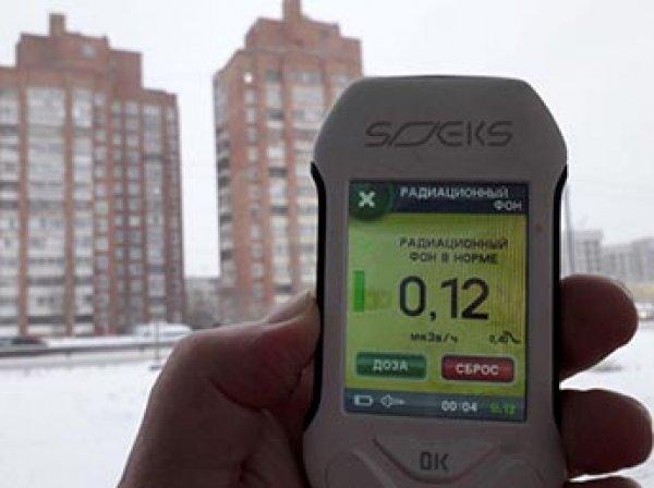 Телеканалы Ярославля внезапно предупредили жителей о радиационном заражении