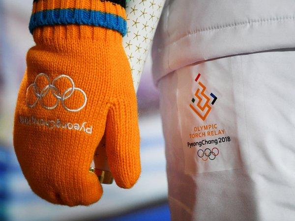 Олимпиада 2018: расписание соревнований появилось в Сети