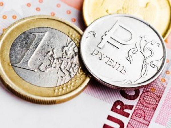 Что будет с рублем после реформы еврозоны рассказали эксперты