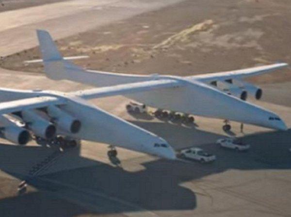 В США испытали самый большой самолет в мире