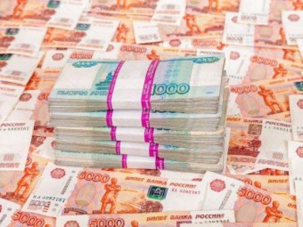 Курс доллара на сегодня, 12 февраля 2018: эксперты рассказали, что ждет рубль на новой неделе