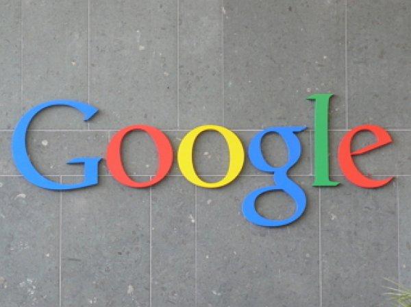 В Британии супруги отсудили у Google 2 млрд фунтов