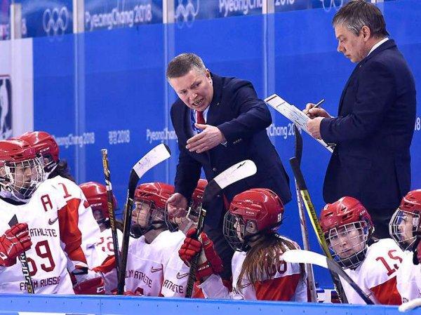 Российские хоккеистки впервые вышли в полуфинал Олимпиады-2018