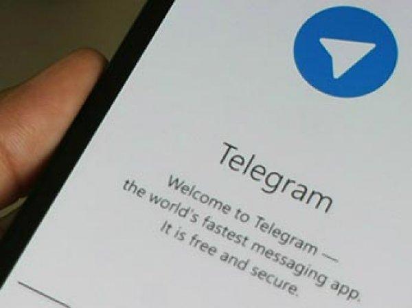 """""""Лаборатория Касперского"""": Telegram майнил криптовалюту через пользователей"""