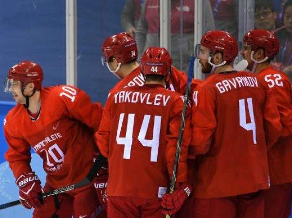 Стал известен соперник российских хоккеистов по 1/4 финала Олимпиады-2018