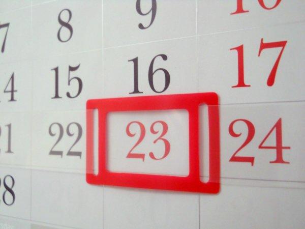 23 февраля подарит россиянам дополнительный выходной