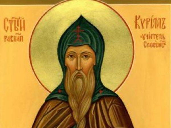 Какой сегодня праздник: 27 февраля 2018 года отмечается церковный праздник Кирилл Весноуказчик
