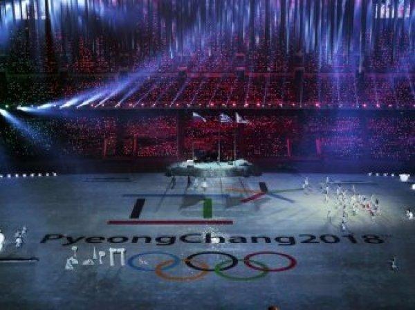 Олимпиада 2018: когда начало, расписание соревнований, церемония открытия, кто поедет от России