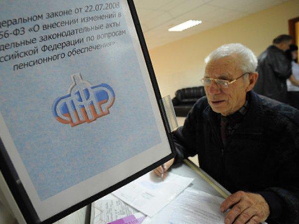 Повышение социальных пенсий в России с 1 апреля на 2,9% предложил Минтруд