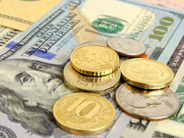 Курс доллара на сегодня, 26 февраля 2018: эксперты рассказали, что позитивно отразится на рубле на этой неделе