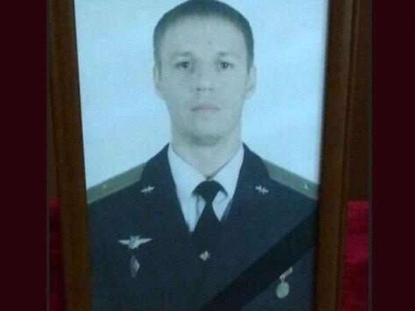 В Россию доставили тело сбитого в Сирии летчика Су-25