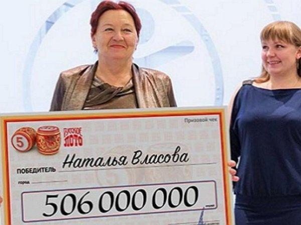 СМИ узнали о переменах в жизни воронежской пенсионерки, выигравшей 506 млн в лотерею