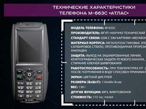 Минобороны выдало военным спецтелефоны за 115 тыс. рублей