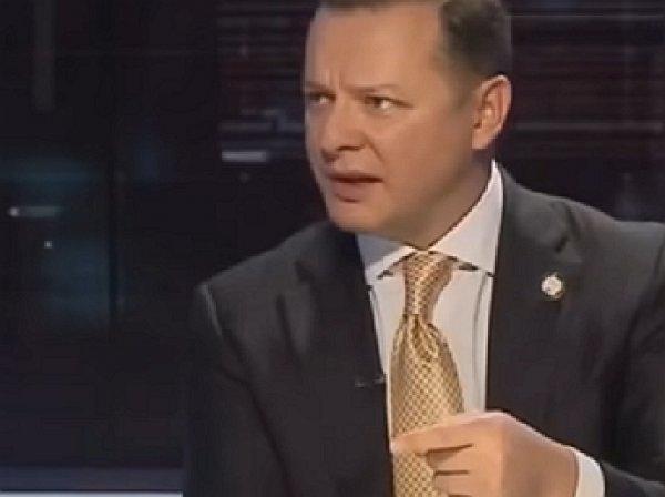 Ляшко устроил истерику в прямом эфире из-за Саакашвили
