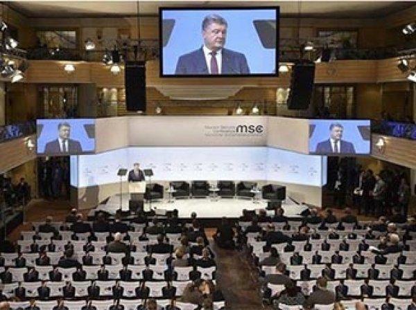 """Захарова показала """"места для поцелуев"""" на выступлении Порошенко в Мюнхене"""