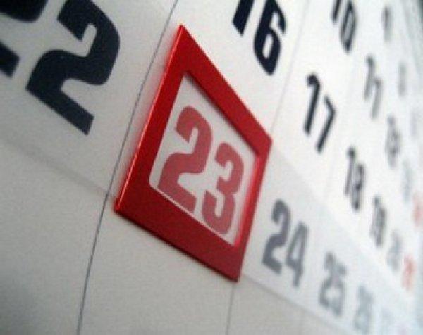 Как отдыхаем на 23 февраля и 8 марта в 2018 году: выходные дни в России, календарь с переносами