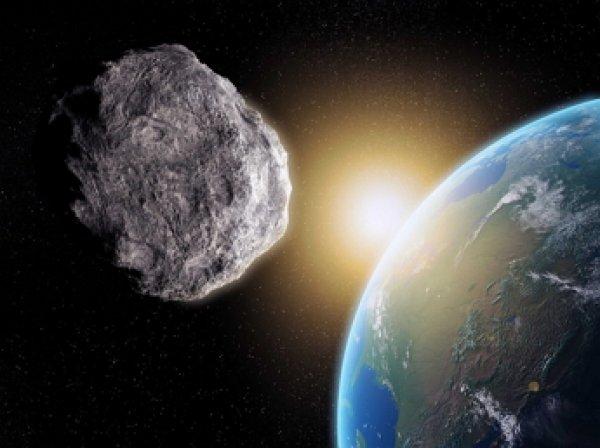 NASA сообщило о приближении к Земле 40-метрового астероида