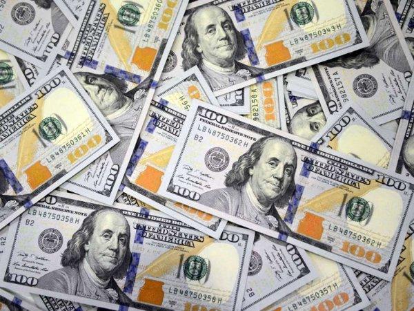 Курс доллара на сегодня, 28 февраля 2018 обновил минимум трехгодичной давности - эксперты