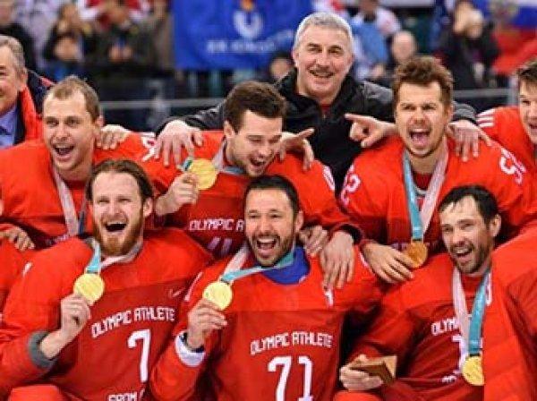 ИноСМИ раскритиковали российских хоккеистов за исполнение гимна после победы на ОИ-2018