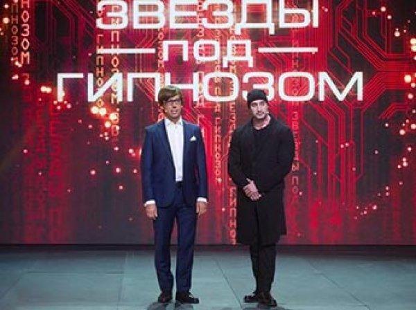 """Галкина возмутил нелестная критика Харламова его шоу """"Звезды под гипнозом"""""""