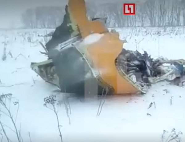 Появилась основная версия крушения самолета АН-148 в Подмосковье