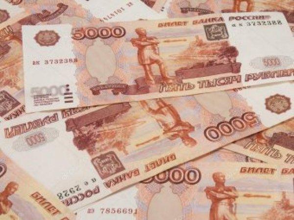Курс доллара на сегодня, 3 февраля 2018: эксперты описали два сценария поведения рубля в феврале