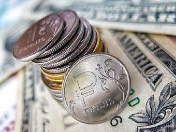 Курс доллара на сегодня, 21 февраля 2018: эксперты рассказали, что ослабляет, а что поддерживает рубль
