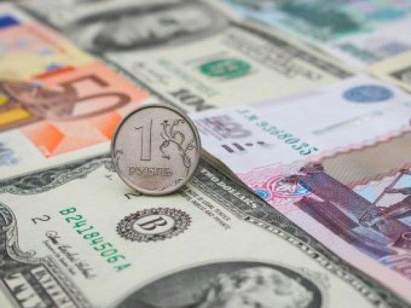 Курс доллара на сегодня, 14 февраля 2018: рубль вступает в полосу стабильности - эксперты