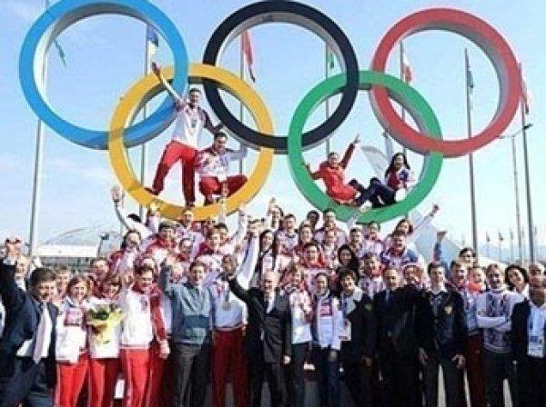 WADA разочаровано решением CAS снять санкции с российских спортсменов