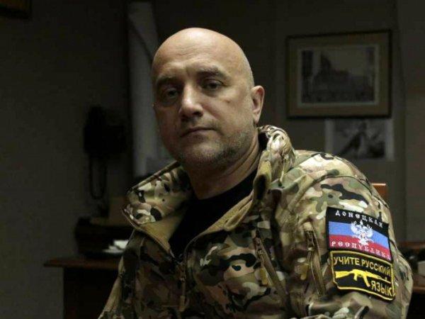 Отель бывшей жены Пескова отказал Прилепину в ночлеге из-за его подвигов на Донбассе