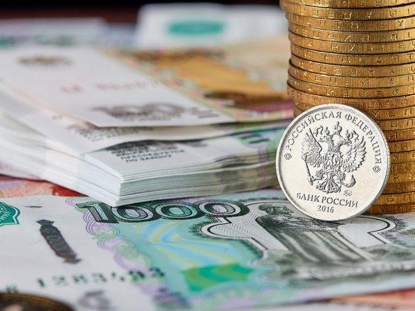 Курс доллара на сегодня, 20 февраля 2018: эксперты назвали три причины падения курса доллара