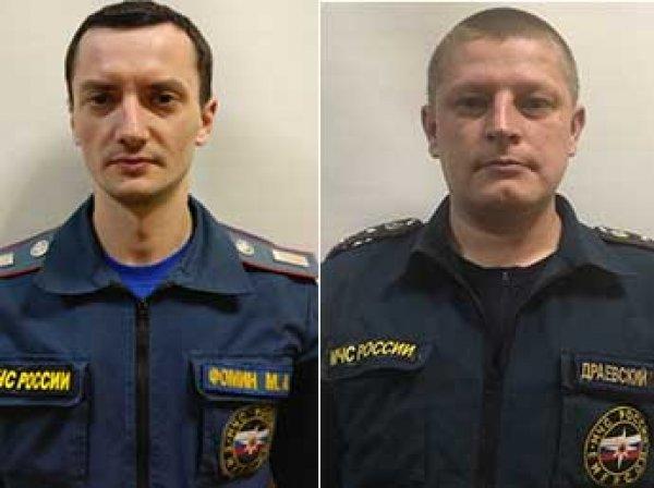 В Москве двое пожарных погибли при спасении четырех человек из горящей высотки