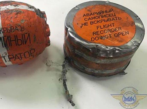 Специалисты МАК назвали главную причину крушения Ан-148 в Подмосковье